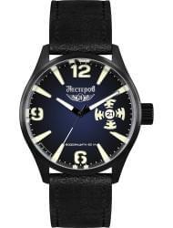 Наручные часы Нестеров H098732-05B, стоимость: 4970 руб.