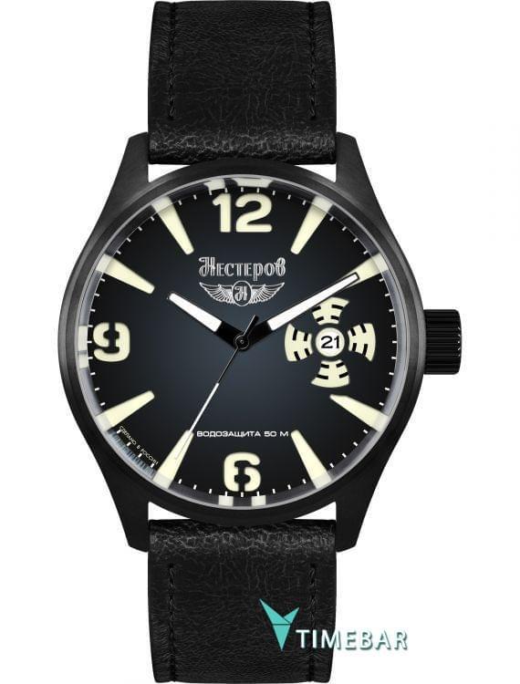 Наручные часы Нестеров H098732-05E, стоимость: 3730 руб.