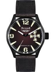 Наручные часы Нестеров H098732-15BR, стоимость: 4140 руб.