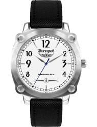 Наручные часы Нестеров H098802-175A, стоимость: 4880 руб.