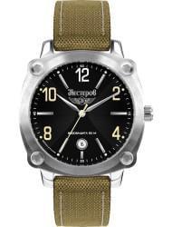 Наручные часы Нестеров H098802-175ED, стоимость: 4610 руб.