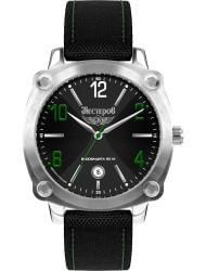 Наручные часы Нестеров H098802-175EN, стоимость: 4880 руб.