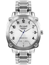 Наручные часы Нестеров H098802-75A, стоимость: 6360 руб.