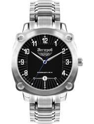 Наручные часы Нестеров H098802-75E, стоимость: 5730 руб.