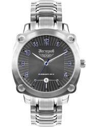 Наручные часы Нестеров H098802-75G, стоимость: 6360 руб.