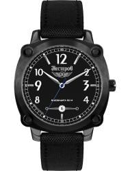 Наручные часы Нестеров H098832-175E, стоимость: 3350 руб.