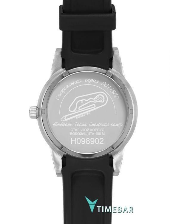Наручные часы Нестеров H098902-04A, стоимость: 7800 руб.. Фото №2.