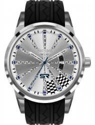 Наручные часы Нестеров H098902-04A, стоимость: 6920 руб.