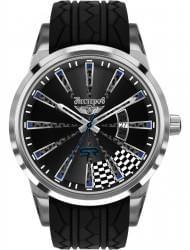 Наручные часы Нестеров H098902-04E, стоимость: 4940 руб.