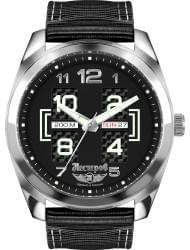 Наручные часы Нестеров H118502-175E, стоимость: 4190 руб.