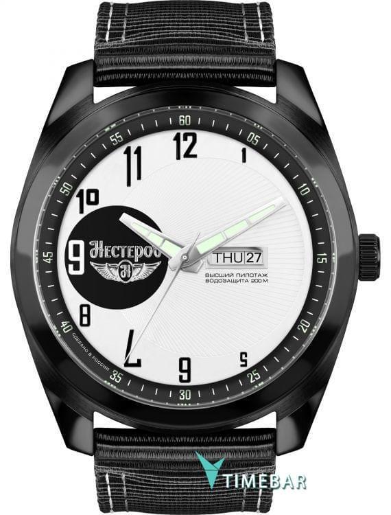 Наручные часы Нестеров H118532-175A, стоимость: 3430 руб.