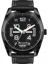 Наручные часы Нестеров H118532-175E, стоимость: 5870 руб.