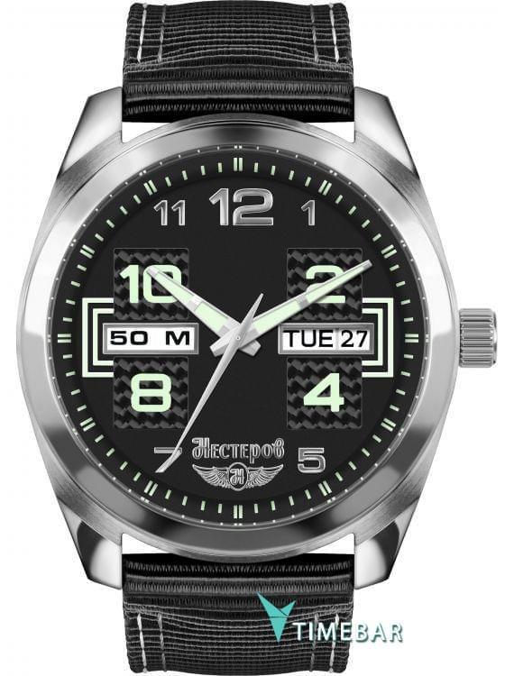 Наручные часы Нестеров H1185A02-175E, стоимость: 6780 руб.