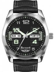 Наручные часы Нестеров H1185A02-175E, стоимость: 9100 руб.