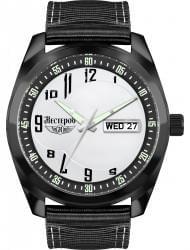 Наручные часы Нестеров H1185A32-175A, стоимость: 7550 руб.
