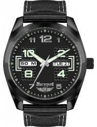 Наручные часы Нестеров H1185A32-175E, стоимость: 7550 руб.