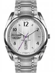 Наручные часы Нестеров H118602-75A, стоимость: 4680 руб.