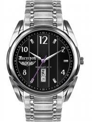 Наручные часы Нестеров H118602-75E, стоимость: 4680 руб.
