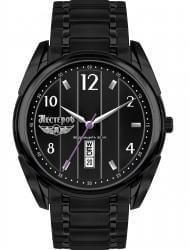 Наручные часы Нестеров H118632-75E, стоимость: 5940 руб.