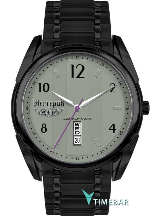 Наручные часы Нестеров H118632-75W, стоимость: 8500 руб.