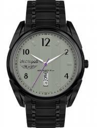 Наручные часы Нестеров H118632-75W, стоимость: 10200 руб.