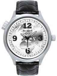 Наручные часы Нестеров H246702-05G, стоимость: 8740 руб.