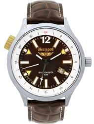 Наручные часы Нестеров H246702-14BR, стоимость: 6640 руб.