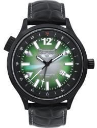 Наручные часы Нестеров H246732-04N, стоимость: 6790 руб.