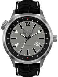 Наручные часы Нестеров H2467A02-04G, стоимость: 7490 руб.