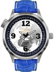 Наручные часы Нестеров H2467A02-105K, стоимость: 6860 руб.
