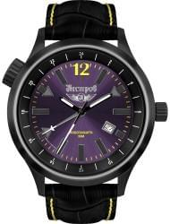 Наручные часы Нестеров H2467A32-04DB, стоимость: 7470 руб.