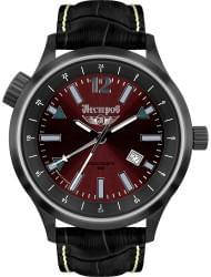 Наручные часы Нестеров H2467A32-04H, стоимость: 7470 руб.