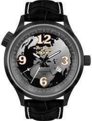 Наручные часы Нестеров H2467A32-05E, стоимость: 7470 руб.