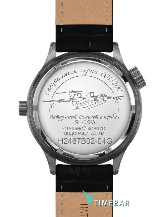 Наручные часы Нестеров H2467B02-04G, стоимость: 8500 руб.. Фото №3.