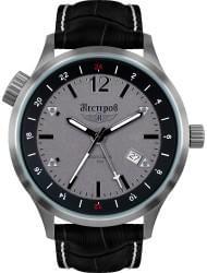Наручные часы Нестеров H2467B02-04G, стоимость: 7480 руб.
