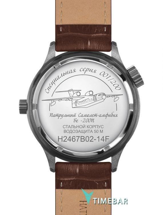 Наручные часы Нестеров H2467B02-14F, стоимость: 8500 руб.. Фото №3.