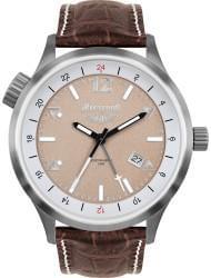 Наручные часы Нестеров H2467B02-14F, стоимость: 7480 руб.