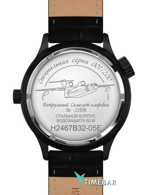 Наручные часы Нестеров H2467B32-05E, стоимость: 10720 руб.. Фото №3.