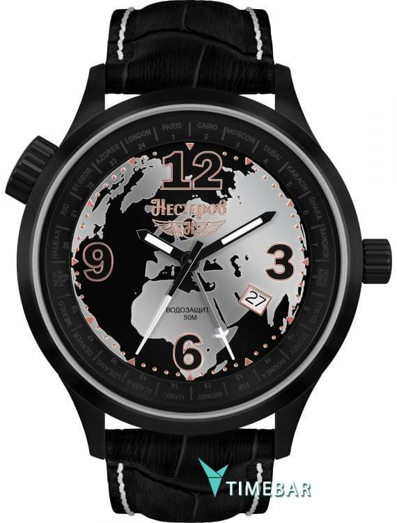 Наручные часы Нестеров H2467B32-05E, стоимость: 10720 руб.