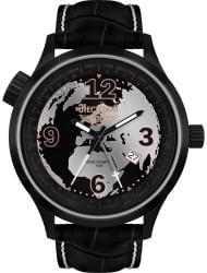 Наручные часы Нестеров H2467B32-05E, стоимость: 7720 руб.