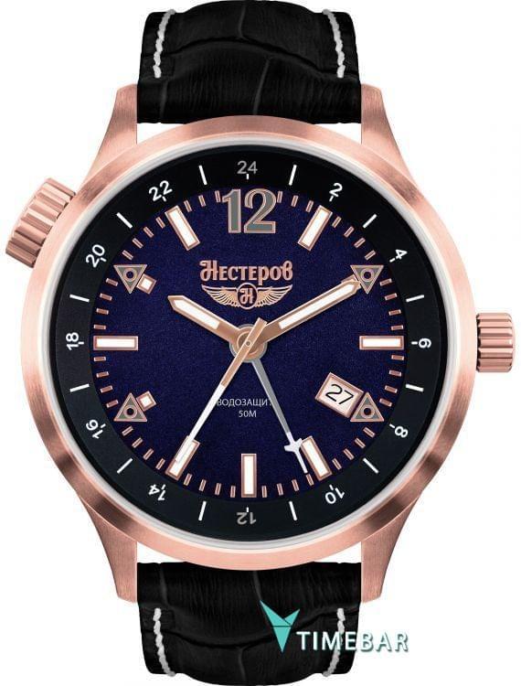 Наручные часы Нестеров H2467B52-04B, стоимость: 8990 руб.