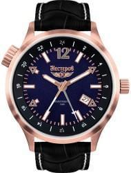 Наручные часы Нестеров H2467B52-04B, стоимость: 6990 руб.