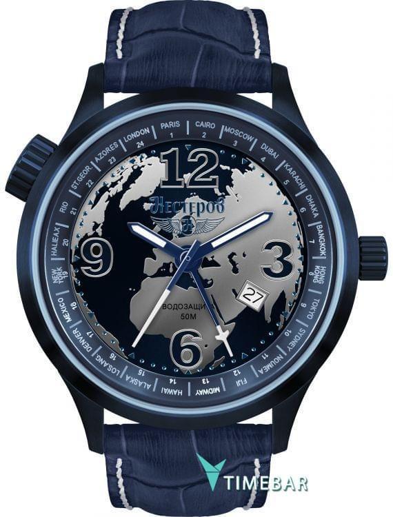 Наручные часы Нестеров H2467B82-45E, стоимость: 10720 руб.