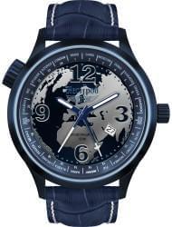 Наручные часы Нестеров H2467B82-45E, стоимость: 8530 руб.