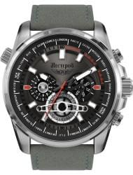 Наручные часы Нестеров H249102-132G, стоимость: 12310 руб.