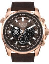 Наручные часы Нестеров H249152-132H, стоимость: 13780 руб.