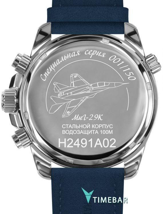 Часы Нестеров H2491A02-132B, стоимость: 15400 руб.. Фото №3.