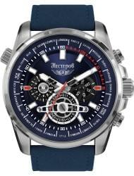 Часы Нестеров H2491A02-132B, стоимость: 14200 руб.
