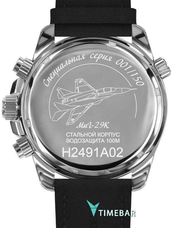 Часы Нестеров H2491A02-132E, стоимость: 15400 руб.. Фото №3.