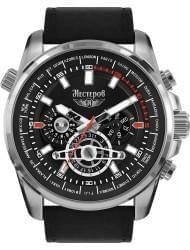 Часы Нестеров H2491A02-132E, стоимость: 14200 руб.